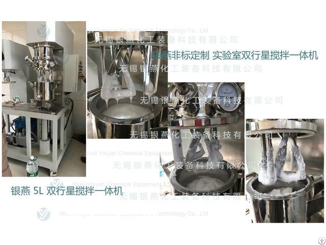Yinyan 5l Medicinal Materials Planetary Mixing Machine