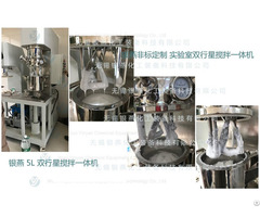 Yinyan 5l Medicinal Materials Planetary Mixing Machine