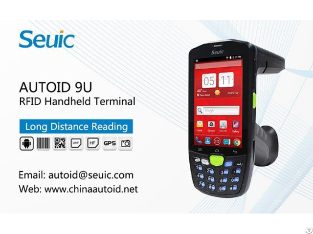 Uhf Handheld Pda Rfid Reader