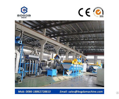 Pet Recycling And Washing Machine