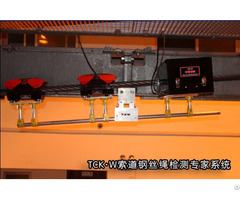 China Luo Yang Wire Rope Inspection Technology Co Ltd
