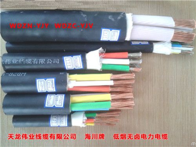 China Factory Price Low Smoke Halogen Free Flame Retardant Cable
