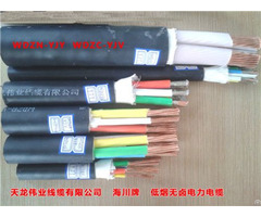 China Factory Price Low Smoke Halogen Free Flame Retardant Cable