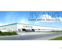 Customizable Prefabricated Large Portal Heavy Metal Welding Door Frame All Steel Structure