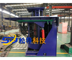 Zero Two Fivet Steel Shell Hydraulic Melting Furnace