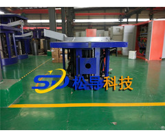 One Point Fivet Steel Shell Hydraulic Melting Furnace