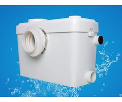 Wowflo 600w Multipurpose Drain Pump For Washing Machine Washbasin Toilet Waste Discharge