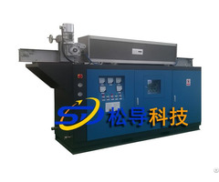 Bar Round Forging Frequency Induction Heating Furnace