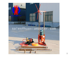 Qz 2a Three Phase Electric Portable Sampling Drilling Rig