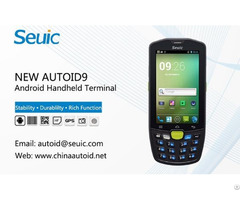 Handheld Pda Barcode Scanner For Warehouse Inventory