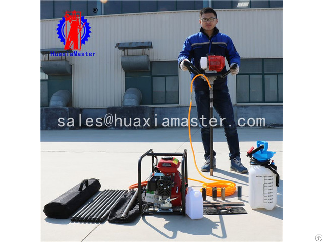 Bxz 1 Backpack Core Drilling Rig Supplier