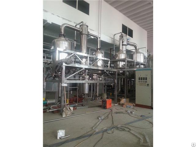 Bone Skin Fish Collagen Evaporative Sterilizer Processing Equipment