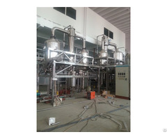 Bone Skin Fish Collagen Evaporative Sterilizer Processing Equipment