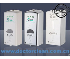 Stainless Steel Automatic Foam Sanitizer Dispenser