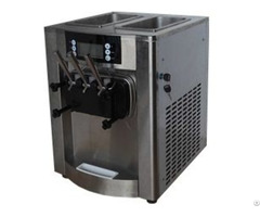 The World S Smallest,household Ice Cream Machine
