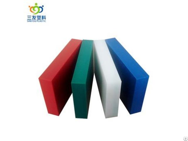 Best Design Plastic Outdoor Furniture Board 20181012
