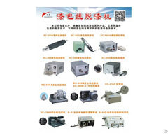 Factory Direct Hand Held Desktop Automatic Scraping Machine Paint Remover Grinding Machines