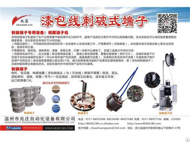Supply Motor And Motors Water Pump Air Compressor Washing Machine