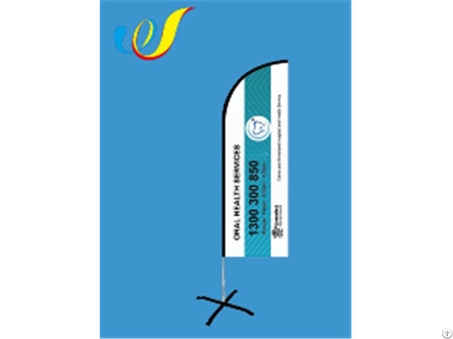 China Custom High Quality Display Flag Straight Feather Banners Wholesale