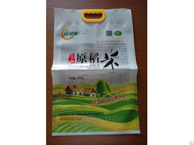 Rice Bag With A Handle Hole 5 Kg Capacity
