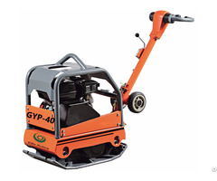 Robin Ex17 Gyp 40 Plate Compactor With Wheel
