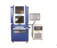 Cx 08z High Precision Uv Laser Marking Machine