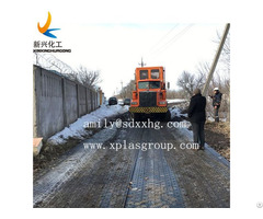 Heavy Hollow Interlocking Access Road Mat