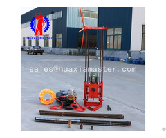Qz 1a Two Phase Electric Sampling Drilling Rig Machine Manufacturer For China
