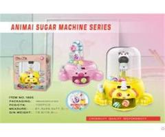 Anmini Sugar Machine Series 1805