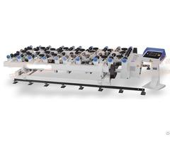 High Speed Intelligent Loading Machine Series