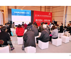 Wise·18th Shanghai Overseas Property Immigration Investment Exhibition September13 15