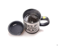 350ml Self Stirring Coffee Mug