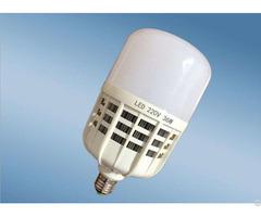 New Hulu Led Light Bulb