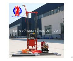 Huaxiamaster Supplier Qz 2b Gasoline Engine Sampling Drilling Rig