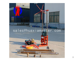 Huaxiamaster Sale Qz 2a Three Phase Electric Sampling Core Drilling Rig