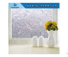 Bt617 Decorative Office Pattern Glass Window Film