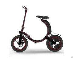 Gw Electric Bicycle