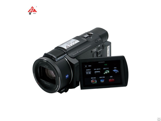 Mining Intrinsic Safe Digital Video Camera