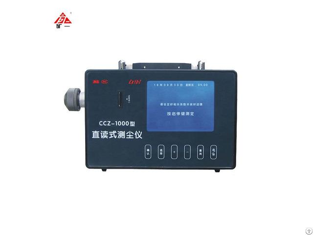 Portable Digital Dust Meter