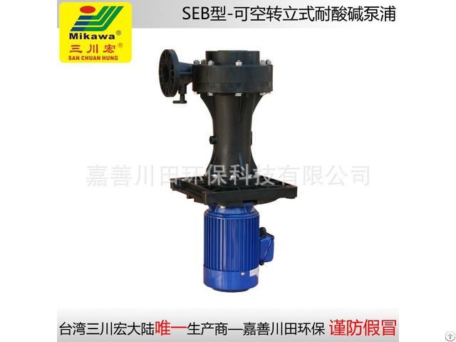 Vertical Pump Seb100152 Frpp