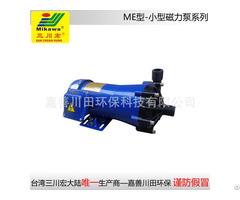 Magnetic Pump Me40 55 70 100 Frpp