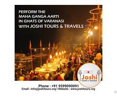 Tour To Varanasi