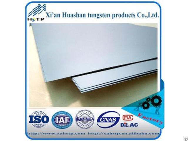 Tungsten Alloy Products
