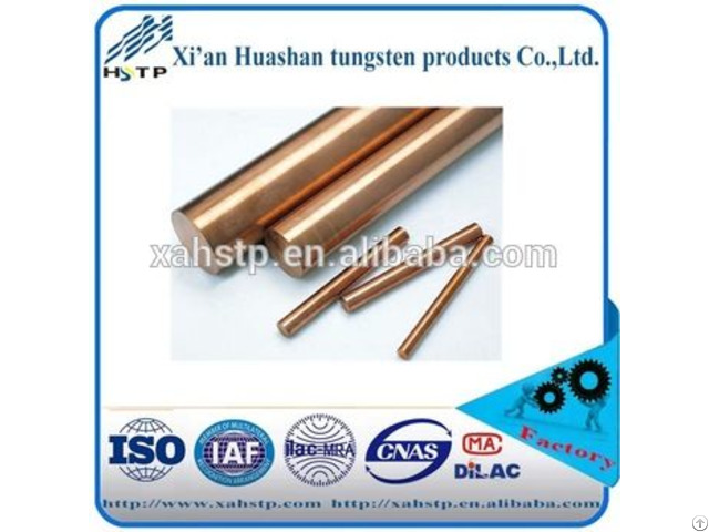 Tungsten Cooper Alloy Products