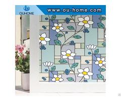 3d Static Decorative Privacy Window Glass Sticker