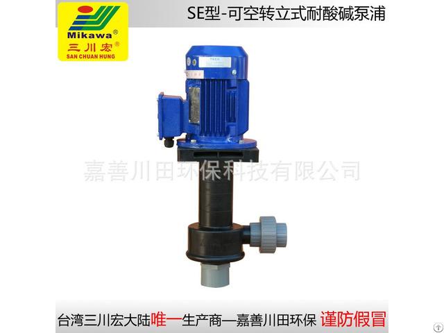 Vertical Pump Sep5022 Frpp