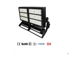 Hpl 600w Led Stadium Light Solutions From China