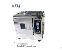 Htf Infrered Dyeing Machine