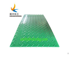 Blue Red Yellow White Black Hdpe Ground Protection Track Event Mats