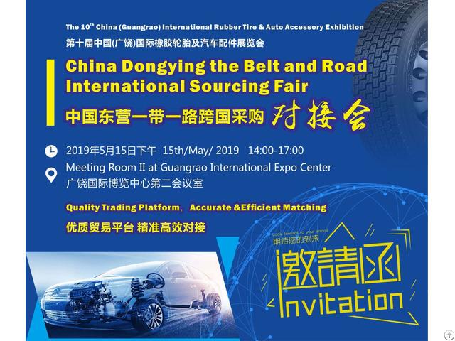 China Tire Expo